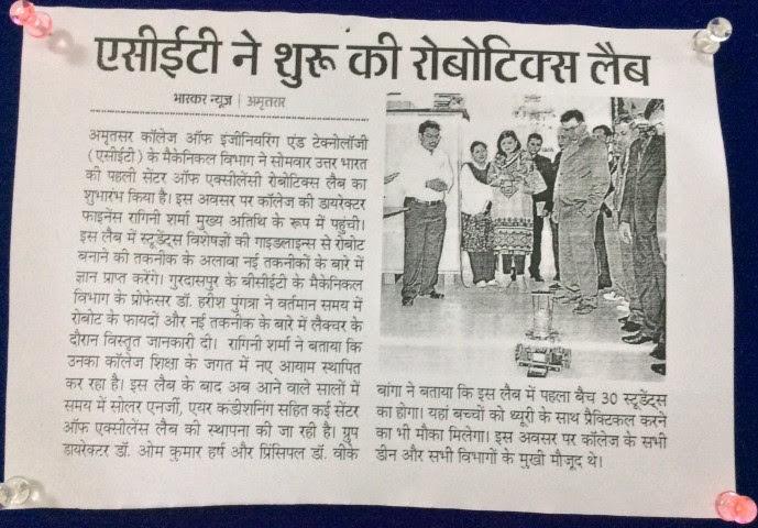 Amritsar College of Engineering and Technology, Amritsar Robolab (56).jpg