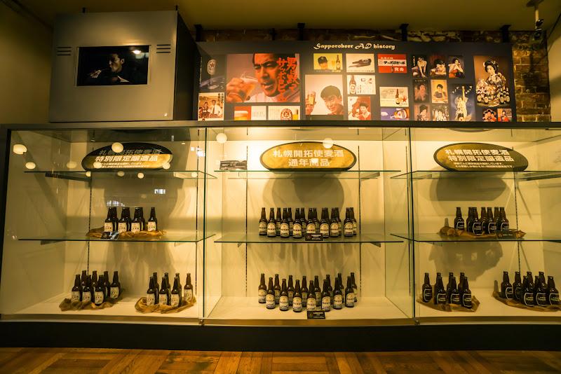 札幌開拓使麦酒醸造所 写真3