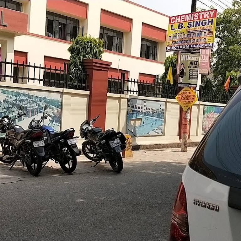 Maharaja Agrasen Public School - School in Lucknow