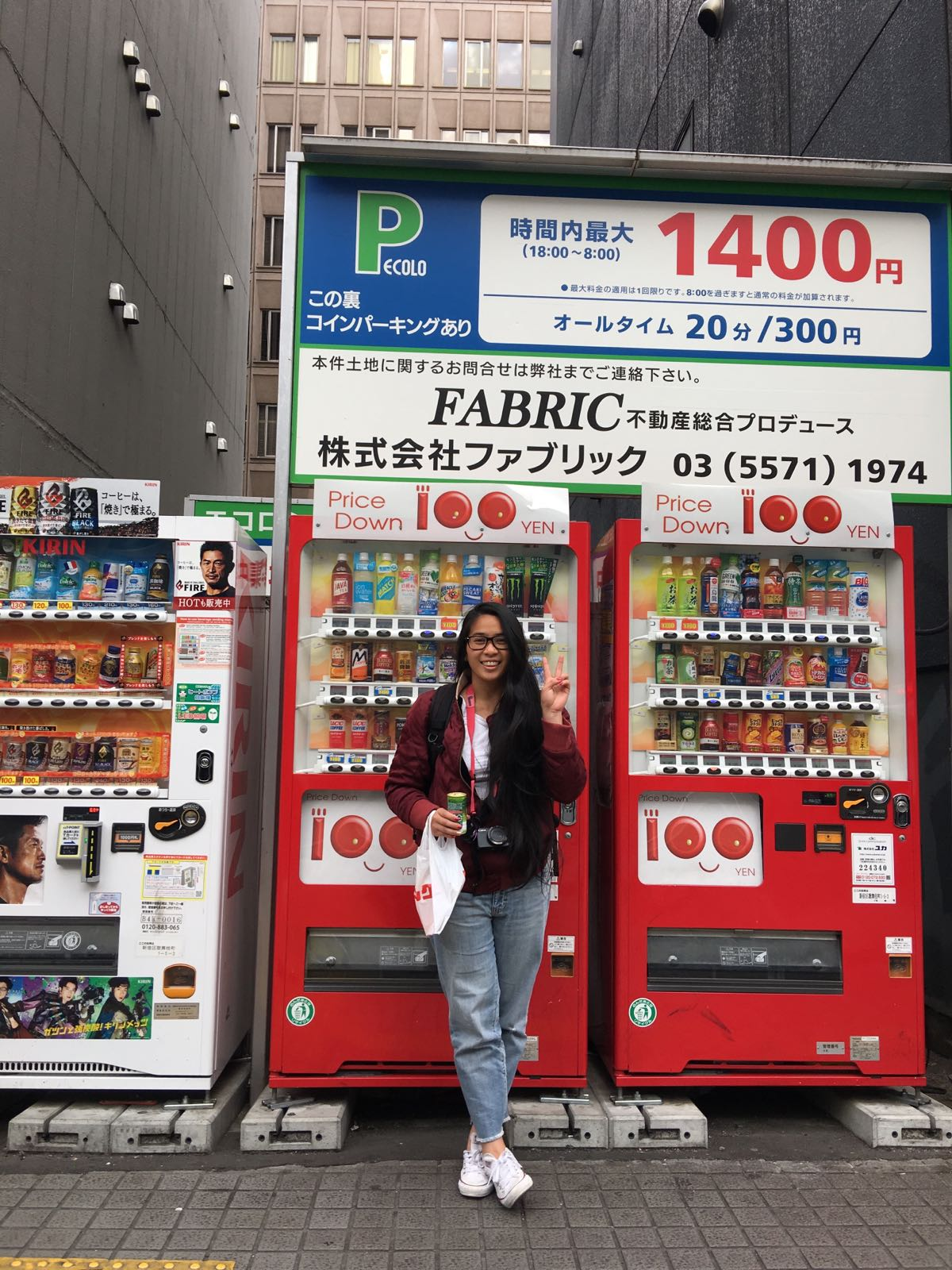 tokyo travel guide drinks vending machine ootd japan