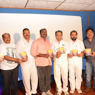 police police audio launch