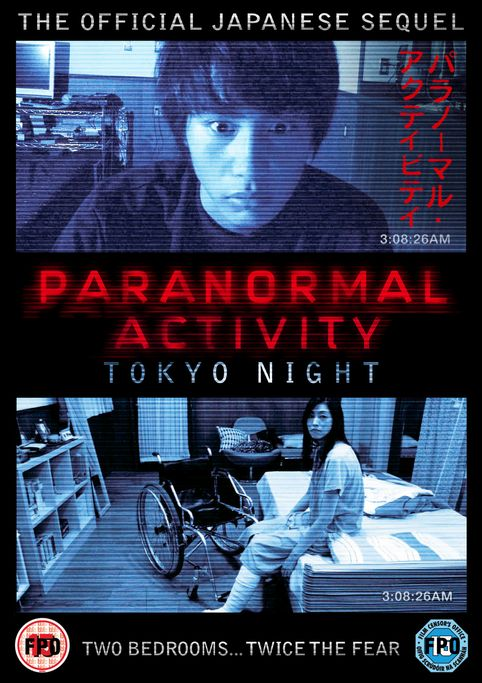 Atividade Paranormal: Noite de Tóquio