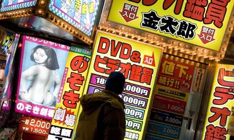 Kabukicho Red Light District DVD Shop
