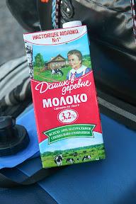 Moje prvo rusko mlijeko (moloko)