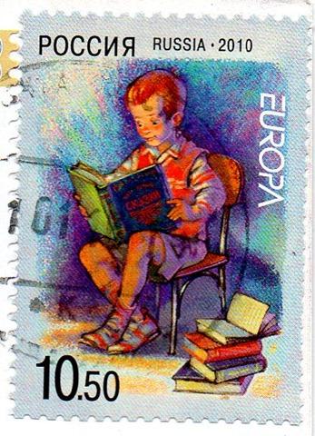 160202 RU-4370430 stamp