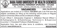 BFUHS Advertisement 05-2018 www.indgovtjobs.in