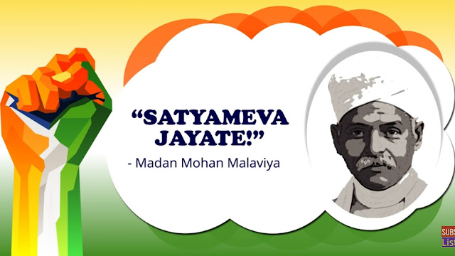 Happy independence day images and slogans