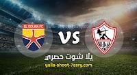 نتيجة مباراة الزمالك والجونة اليوم 27-09-2020 الدوري المصري