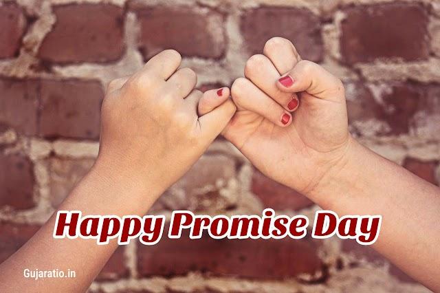 Letest Gujarati Promise Day Line & Message, Gujarati Promise Day Quotes, Happy Promise day status in gujarati