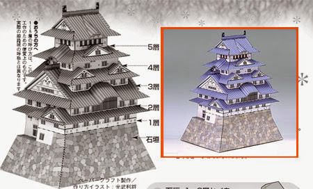 Himeji Castle Papercraft
