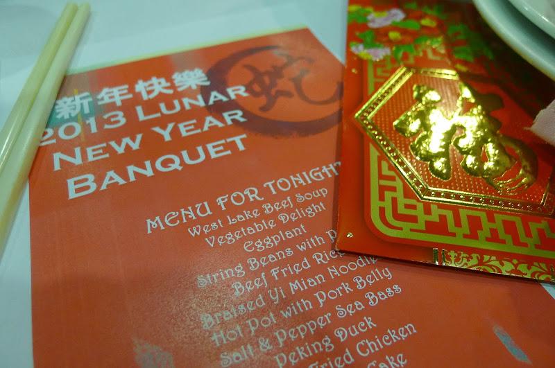 2013-02-09 Lunar New Year Banquet - P1090265.JPG