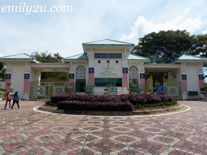 Kompleks Seri Perdana