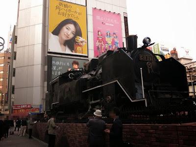 新橋SL広場の汽車
