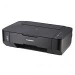 Download Canon PIXMA MP230 Drivers quick & free