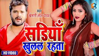 new bhojpuri chaita 2019 mp3