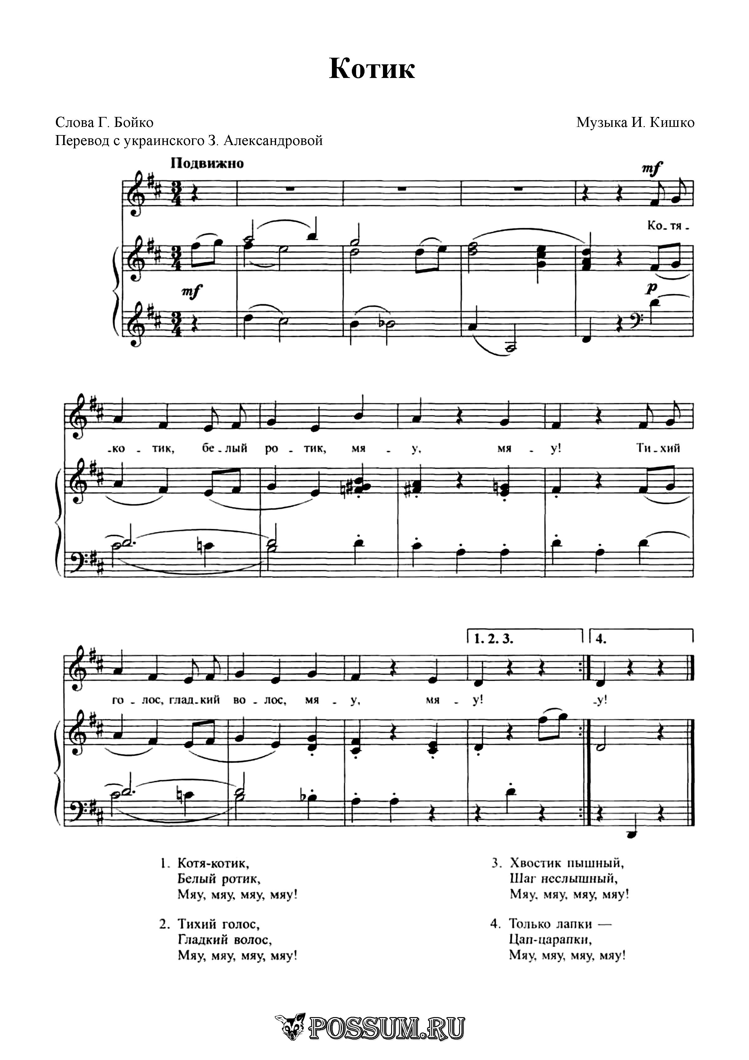 Русские детские народные песни скачать бесплатно mp3