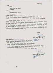 PROMOTION, GOVERNMENT ORDER, CIRCULAR : परिषदीय शिक्षकों की पदोन्नति का आदेश जारी, परिषद सचिव संजय सिन्हा ने सभी बीएसए को इस संबंध में भेजे निर्देश
