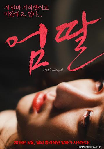 [เกาหลี18+] Mother's Daughter (2016) [Soundtrack ไม่มีบรรยาย]