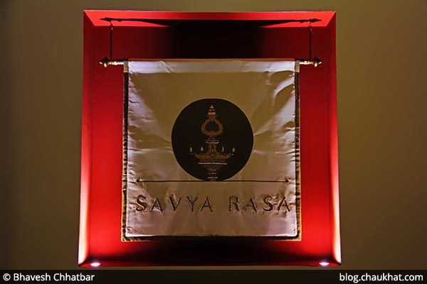 Cloth work with restaurant name, at Savya Rasa [Koregaon Park, Pune]