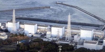 AS Keluarkan Travel Warning ke Jepang