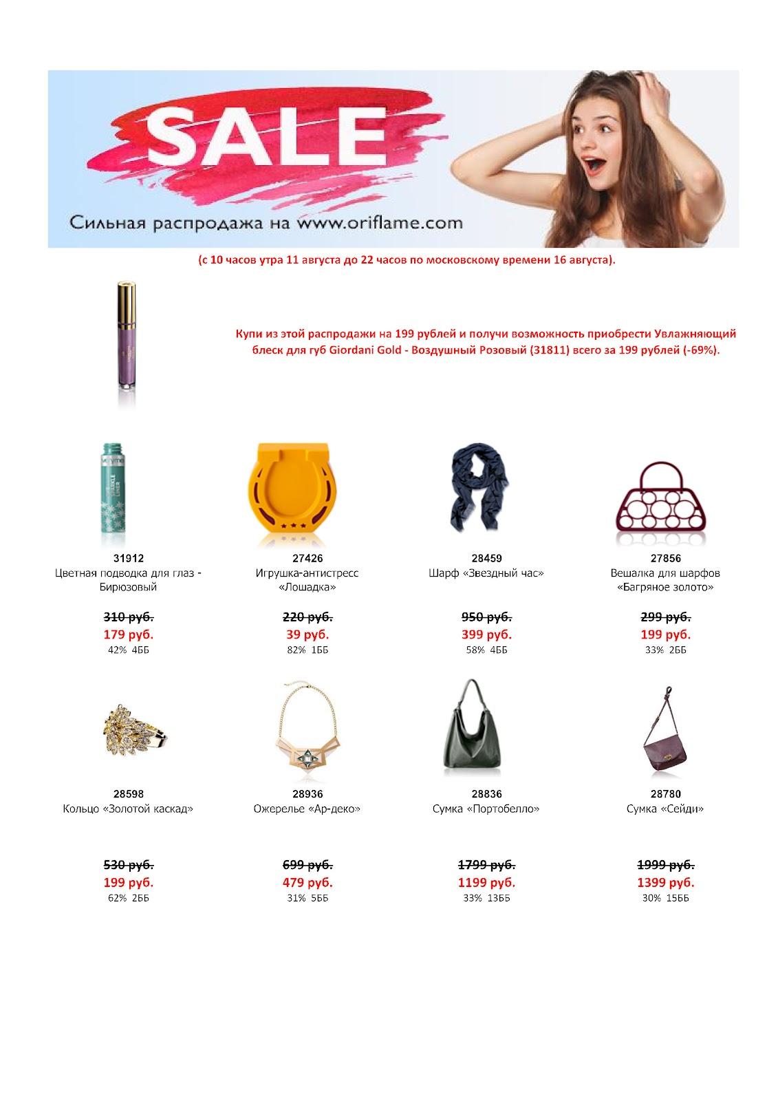Sales C11.jpg