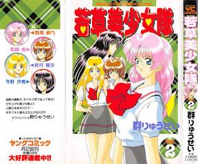 Wakakusa Bishoujotai vol.2