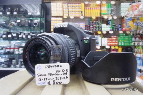 PentaxistDSSMCPentax-DA18-55mmF3.5-5.6Hood