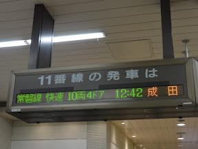 DSC09257.JPG