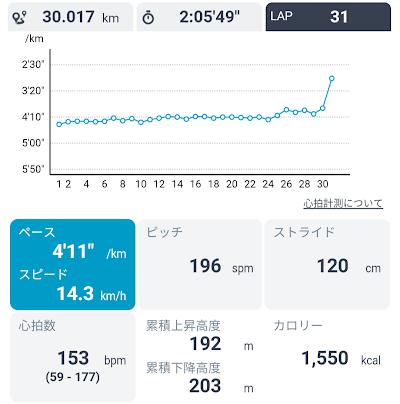 Screenshot_20181015-105937.png