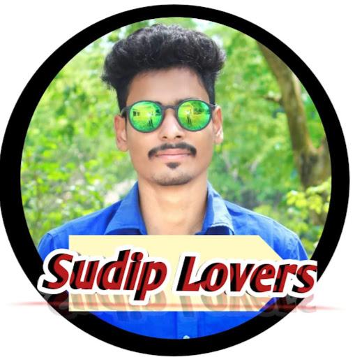 user S Ghosh apkdeer profile image