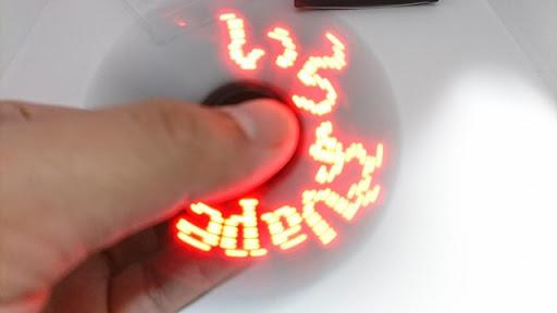 DSC 6333 thumb%255B2%255D - 【フィジェット/スピナー】「自分の好きな文字が入力できるLEDハンドスピナー」レビュー。ピカピカ光るしスマホで文字設定が可能!【BestorX/ガジェット/小物】