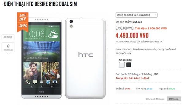 Giá HTC Desire 816G giảm xuống còn 4,5 triệu đồng tại VN