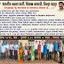 शिक्षकांच्या सन्मानासाठी व न्याय हक्कासाठी भाजप शिक्षक आघाडीचे आंदोलन. #Chandrapur