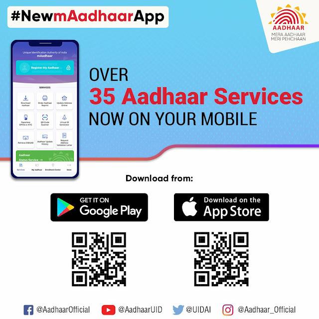 mAadhar app update