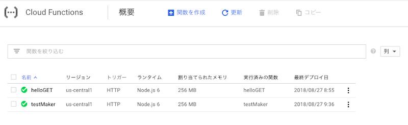 cloud_script3.png