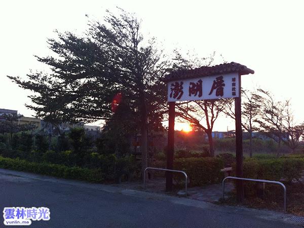 口湖-農村社區營造之埔南村澎湖厝