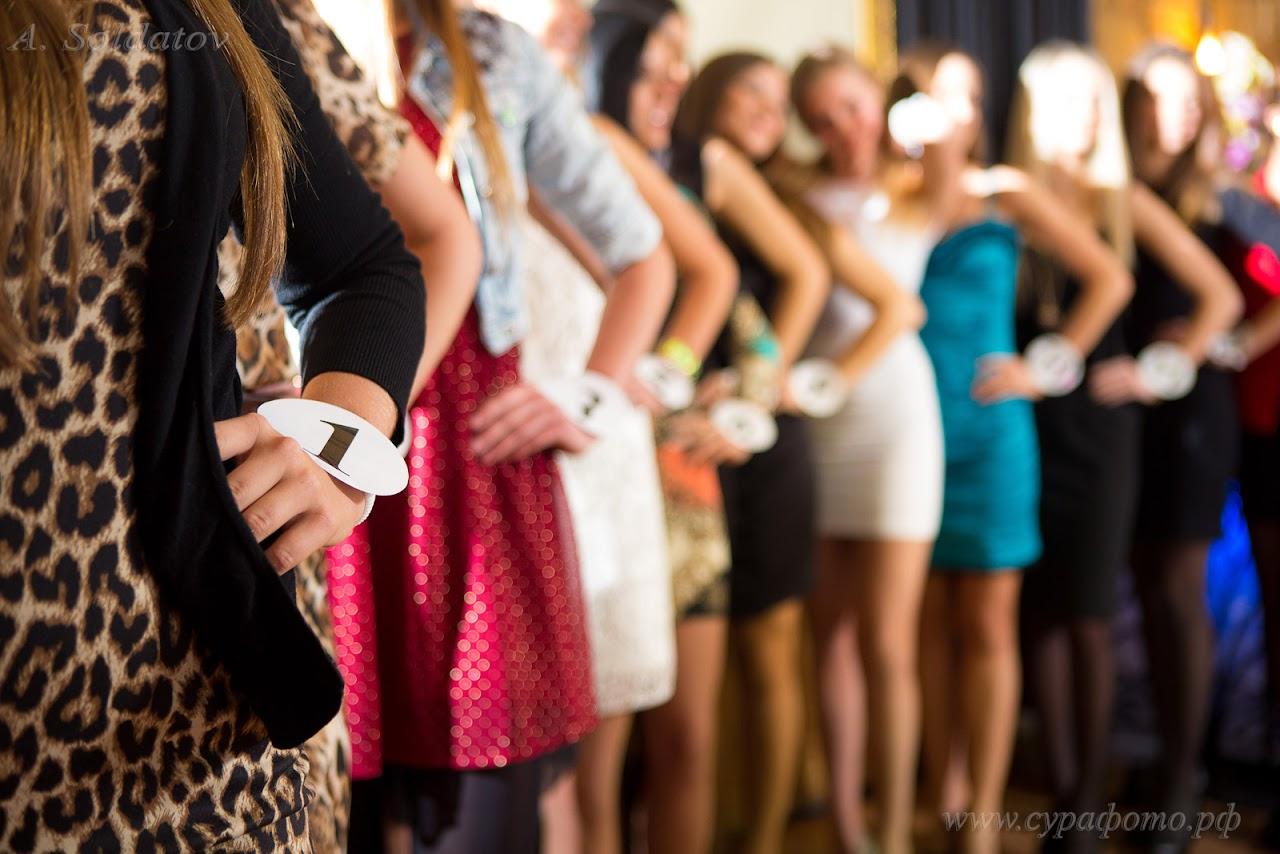 Мисс студенчество 2013, жеребьевка.
