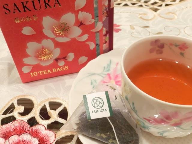 ルピシア 桜の紅茶2種飲み比べてみました