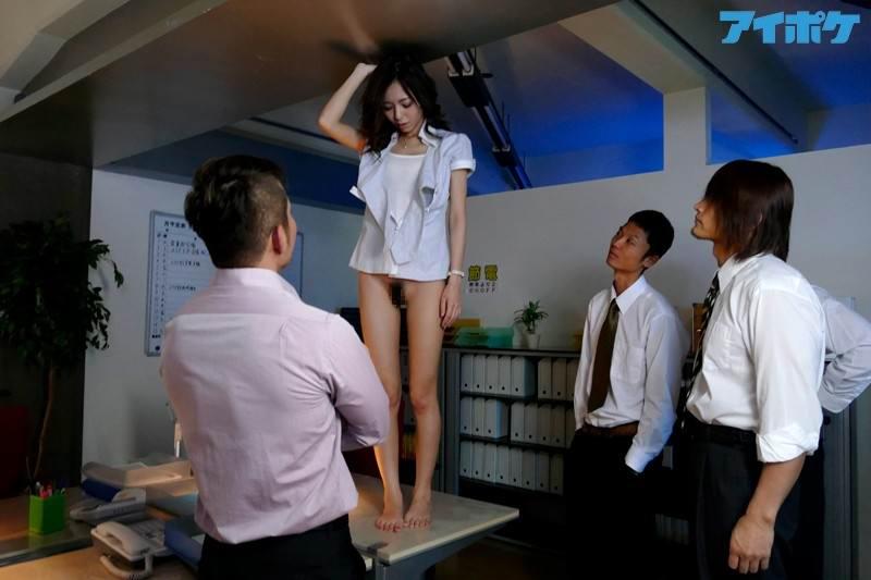 IPZ-650 Revenge Just Before Retired The Last Moment Of Drama Humiliation Work. Talented Woman Boss! Aino Kishi