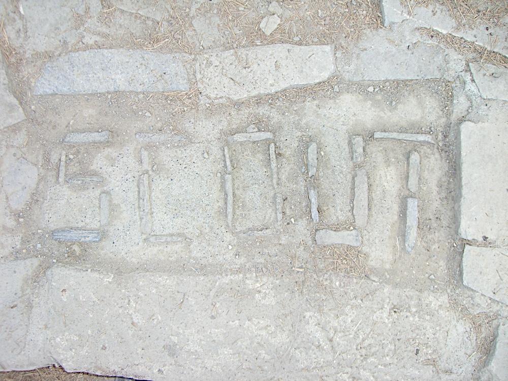 Griebal 2006 - CIMG6715.JPG