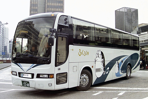 サンデン バス 定期