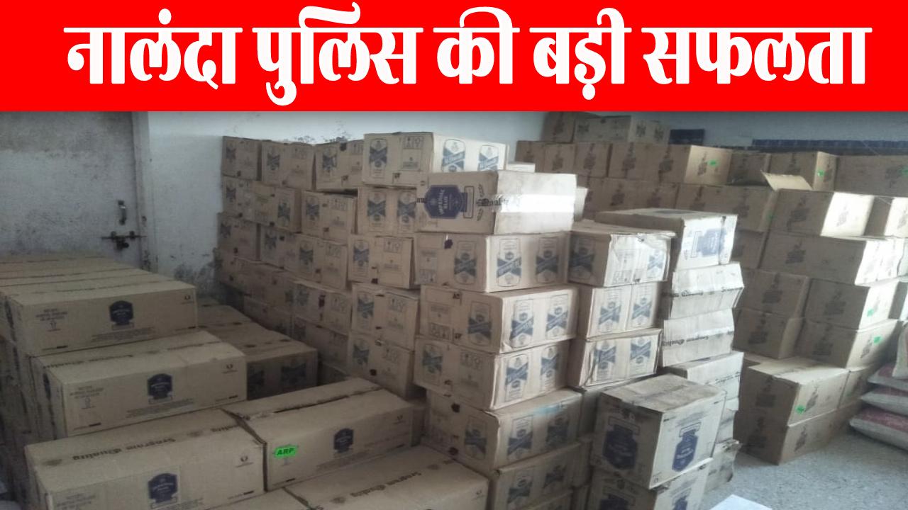 पुलिस को मिली बड़ी कामयाबी, ट्रक व दो पिकअप से 10 हजार विदेशी शराब की बोतल बरामद