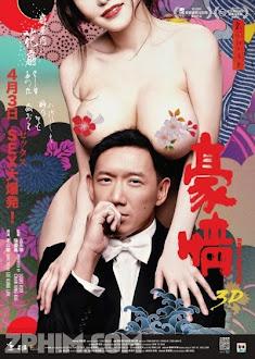 Hào Tình - Naked Ambition 3D (2014) Poster