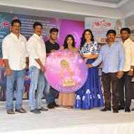Santosham Film Awards Cutainraiser Event (101).JPG