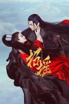 Chiêu Dao (HTV7)