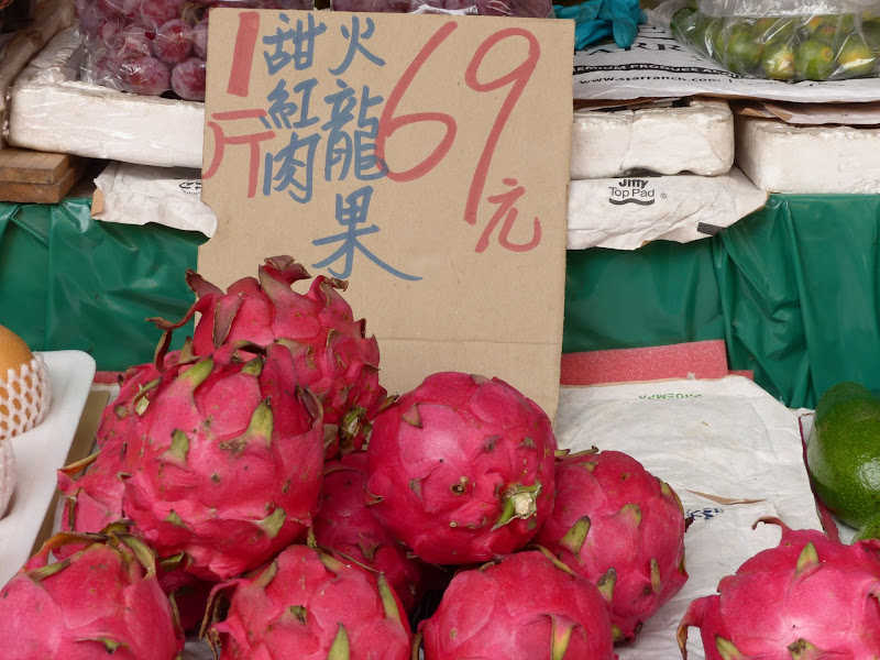 Dragon fruit interieur rouge, seulement a Taiwan