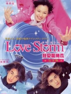 Хештег vic_zhou на ChinTai AsiaMania Форум Love-Storm-408