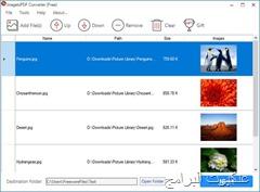 ImagetoPDF Converter برنامج مجانى لتحويل الصور لملفات PDF -1