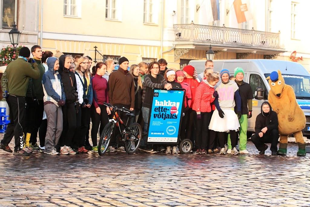 21.10.11 Tartu Sügispäevad / TudengiSEIKLUS - AS21OKT11TSP_SEIKLUS027S.jpg