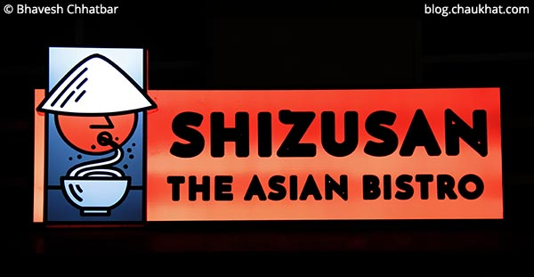 Sign board of Shizusan (The Asian Bistro) in Phoenix Market City at Viman Nagar area of Pune